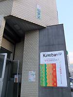 kureeban2.jpg